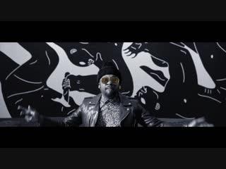 Премьера! the black eyed peas dopeness feat. cl [nr]