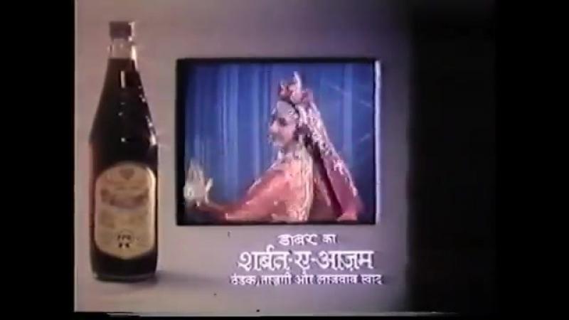 Минакши Шешадри в рекламе Sharbat E Aazam
