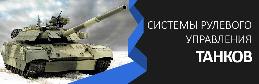 Сервера world of tanks в других странах