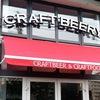 Craft Beery