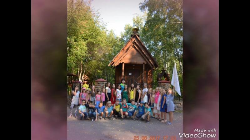 Санаторий Земляничная поляна 06.08.17г-29.08.17г.
