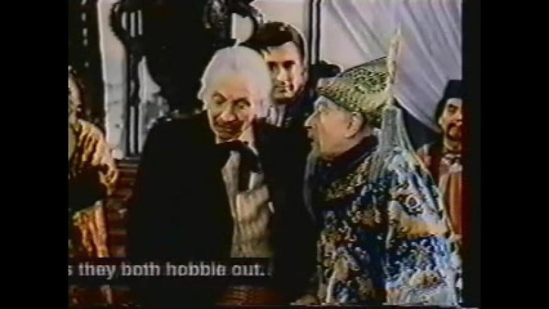 Доктор Кто Классический 1 сезон 4 серия 6 эпизод Могучий Хубилай хан Русские субтитры