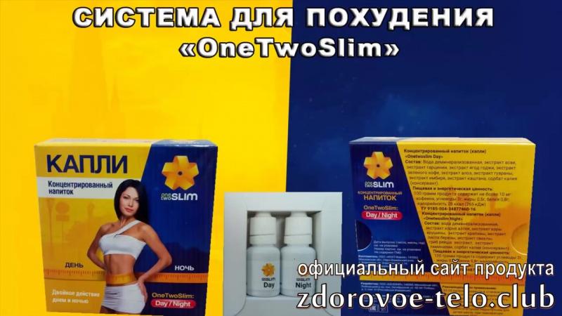 Какие упражнения надо делать чтобы похудеть в бедрах,Потолстела от гормональных таблеток как похудеть,Как похудеть в Щелково,Как