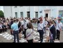 Танец выпускников 9 класса Агаповской СОШ №2 на празднике Последний звонок-2017
