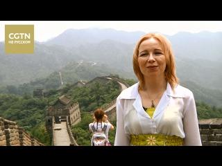 28 июня двое знаменитых поваров из Белоруссии: Андрей Резников и Елена Микульчик прилетели в Пекин