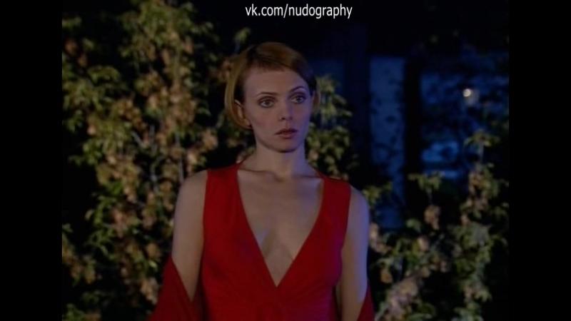 В красном платье Наталья Лукеичева в сериале Тридцатилетние 2007 19 серия
