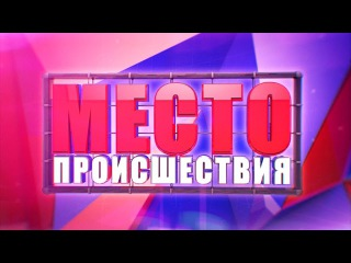 Видеорегистратор. Калина в УАЗ Октябрьский проспект. Место происшествия