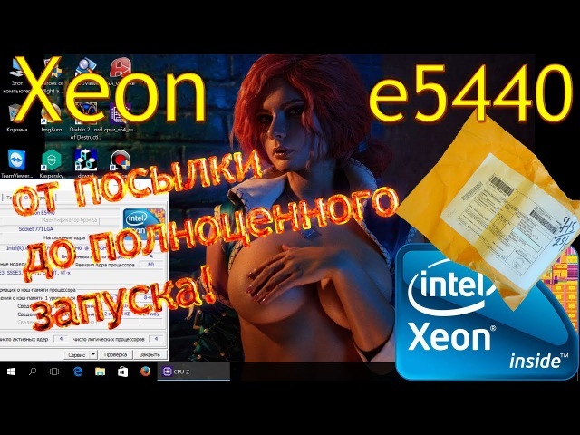 Xeon e5440 от посылки до полноценного запуска. ASRock G31M-S e5440, решение проблемы при запуске.