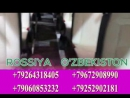 СУПЕР АВТОБУС - Ташкент-Москва и Санк-Петербург-Ташкент