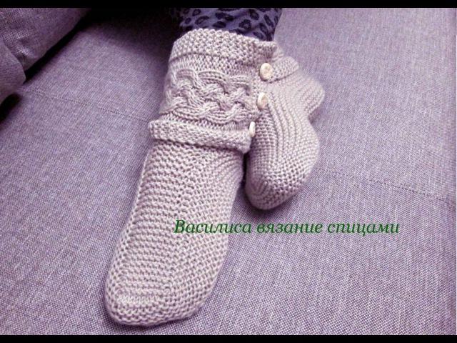 Тапочки носки спицами для взрослыхВасилиса