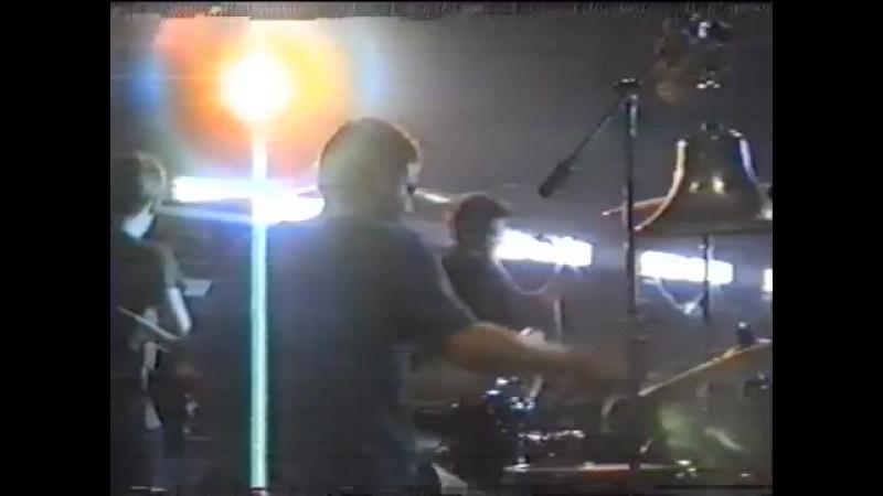 Fugazi - 01 And The Same - Live in Warsaw, Karuzela, 10 05 1990