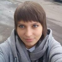 Анастасия Жигунова