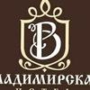 """Гостиница """"Владимирская"""" Белгород"""