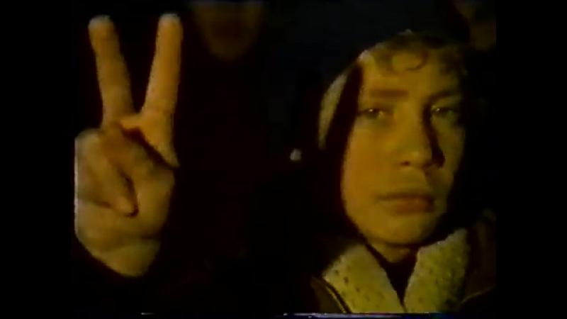 Sausio 13-oji. In memoriam {5 _ 5} Литва 13 січня 1991 і дружня росія