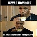 Фотоальбом Івана Мамедова