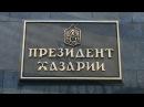 Процесс уничтожения 90 000 000 Русов, Русичей