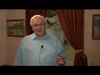 """Владимир Иванович Сорожкин. Приглашение на концерт """"Мелодия судьбы Вадима Бибергана""""."""