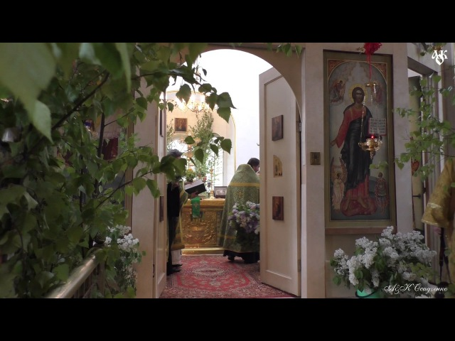 Коленопреклонные молитвы в день Святой Троицы