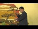 Принципы тайцзи и фэншуй / Taichi Fengshui Principles