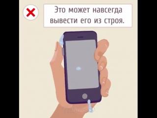 Если теперь телефон упадет в воду, будут знать, что делать.