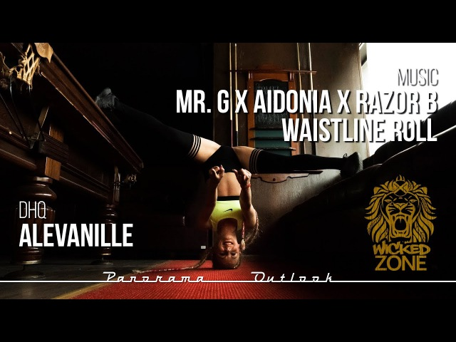Aidonia x Razor B x Mr.G - Waistline Roll | DHQ Alevanille