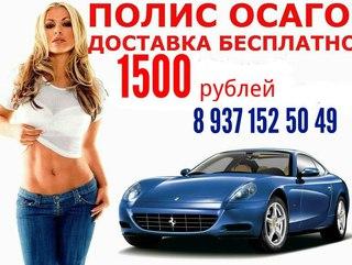Автоломбард самара купить авто автодром москва автосалон наличие автомобилей и цена