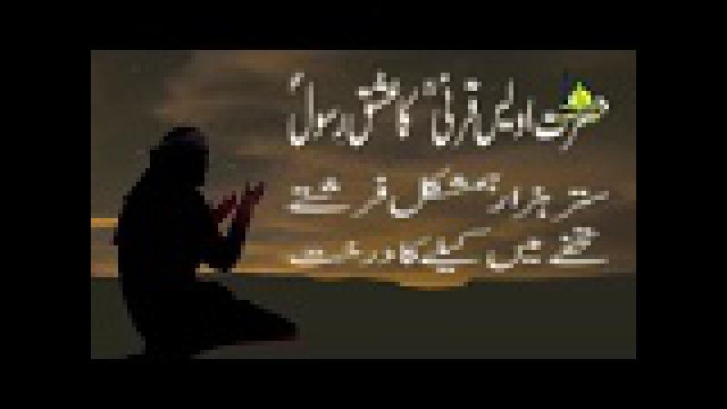 Hazrat Ali Hazrat Umar RA Aur Awais Qarni Ka Qissa sunehrey waqiyat