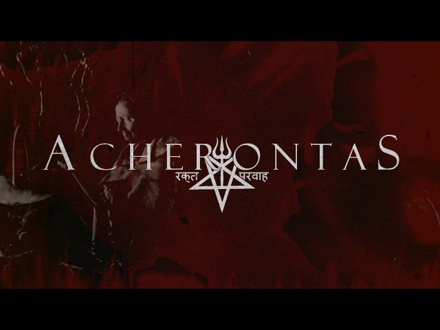 ACHERONTAS Sorcery And The Apeiron Official Lyric Video