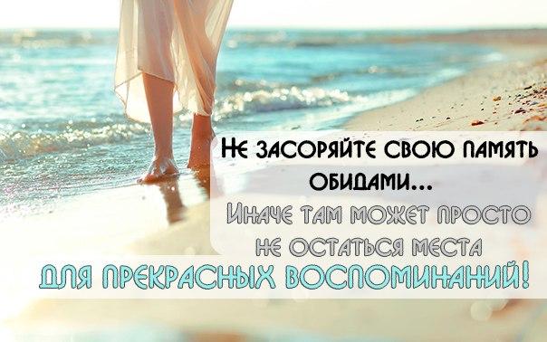 https://sun9-71.userapi.com/c840230/v840230482/1c7a3/_e3n0ckG2fU.jpg