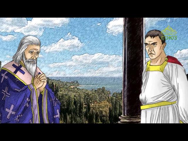 Мульткалендарь. 25 сентября. Священномученик Корнут епископ Никомидийский.