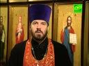 28 февраля. Апостол Онисим