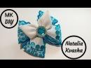 Нарядный бантик из репсовых лент и кружева МК Natalia Kvasha