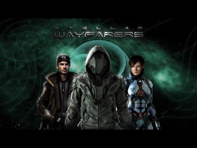 Stellar Wayfarers Multigaming - Star Citizen, Escape From Tarkov, Sea of Thieves