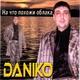 Daniko - Турецкая