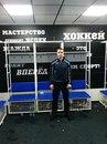 Персональный фотоальбом Александра Курбатова
