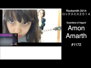 Audrey & Kate Play ROCKSMITH #1172- Guardians of Asgard - Amon Amarth