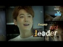 Трейлер дорамы Пропавшая девятка с Чанелем из EXO