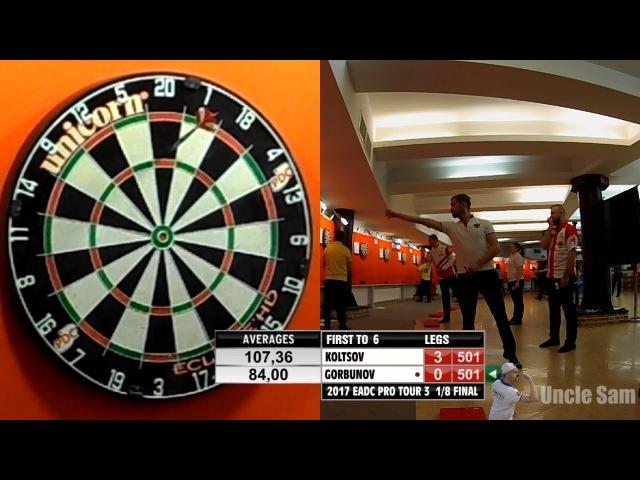 2017 EADC ProTour 3 1 8 Final Koltsov vs Gorbunov