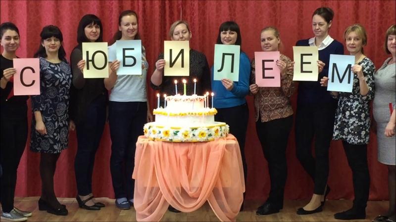 Поздравляем Ирину Клавдиевну