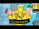 Финес и Ферб - Лимонадный киоск | Лучший мультфильм Disney (2 Сезон 29/2 серия)