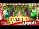 Happy Ugadi 2018 Wishes Whatsapp Video Greetings Animation Messages Quotes Festival Download