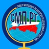 Совет молодых педагогов  Татарстана