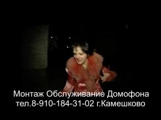 Монтаж Обслуживание Домофона