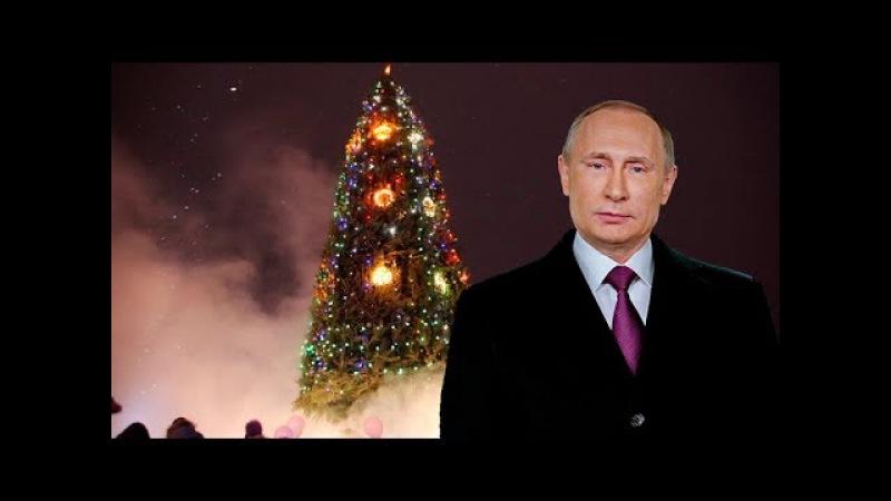 Картинки прикольные, новогодняя открытка президента