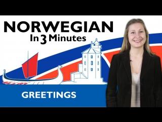Norwegian in three minutes greetings