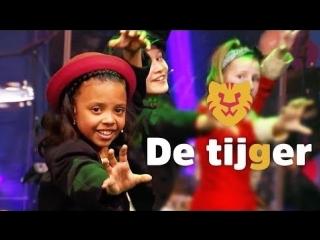 Kinderen Voor Kinderen - De Tijger • Нидерланды