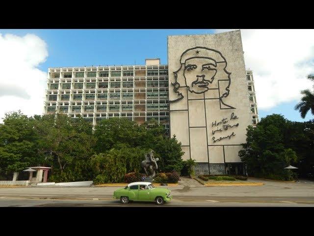 VIVA LA CUBA Да здравствует КУБА