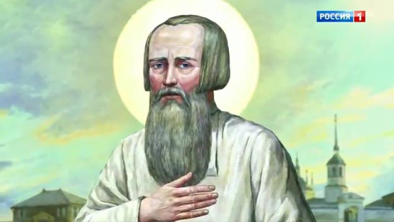 Война и мир Александра I Благословенный старец Кто он ВГТРК 2016