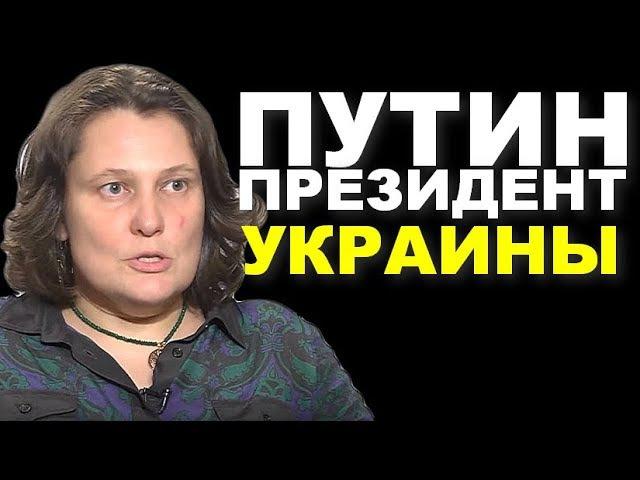 Монтян властям глубоко наплевать абсолютно на все они уничтожают Украину по заказу заокеанских кураторов