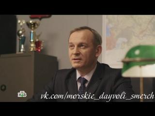 Батя, Пригов. МДС 2 сезон, 29 серия.
